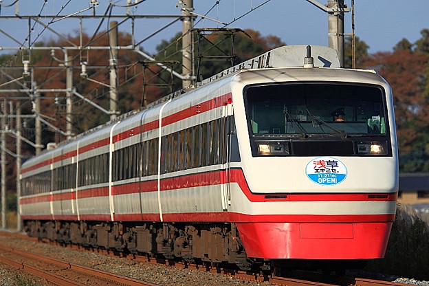 6550列車