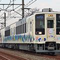 5462列車
