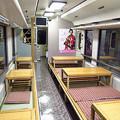 会津鉄道AT103号車車内(お座敷)