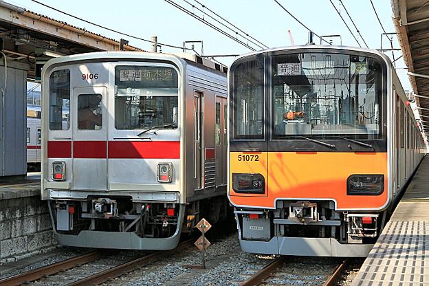 9000型と50070型