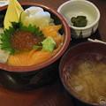 北海丼700円