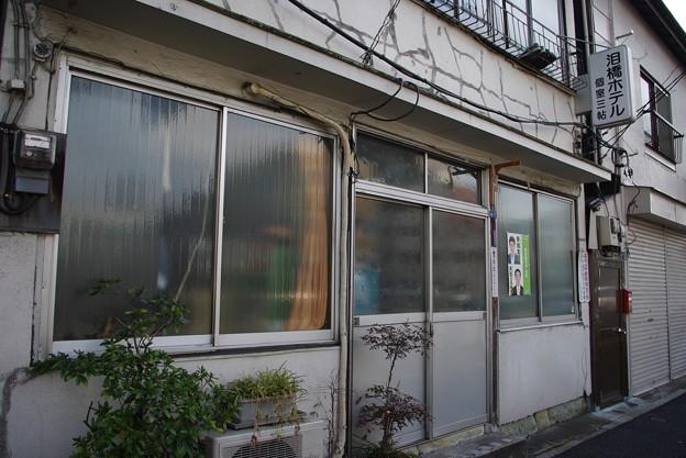 泪橋ホテル