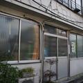 Photos: 泪橋ホテル