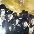 写真: 中田翔