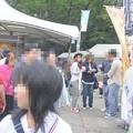 写真: TBC祭り2