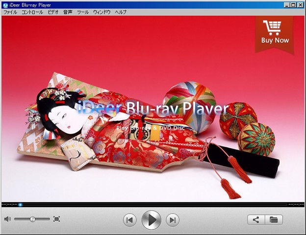 iDeer Bluray player-happy new year2