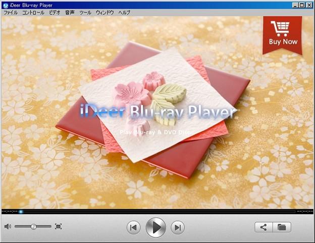 iDeer Bluray player-happy new year5