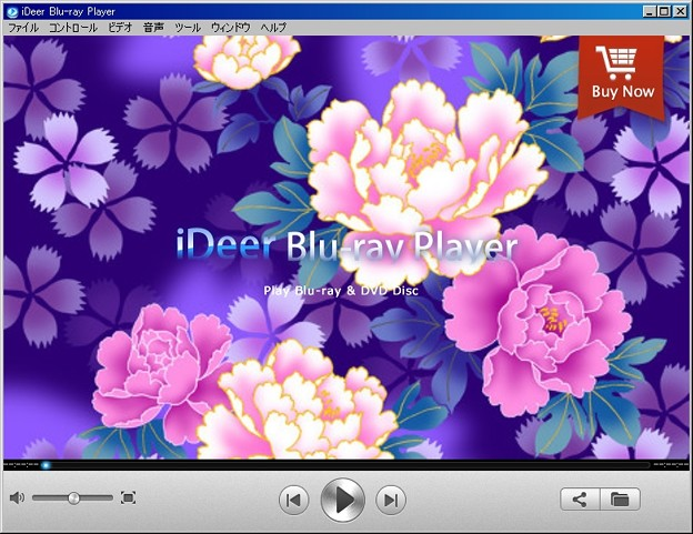 iDeer Bluray player-happy new year6