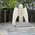 Photos: 福沢諭吉・B
