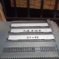 ガインエクスプローラーGEX100(列車記号GPM2 102+122+132)床板