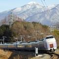 写真: 山岳列車(2)