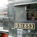 少女と蒸気機関車