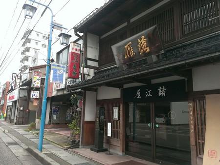 金沢・諸江屋
