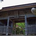 写真: 鳥海山大物忌神社・蕨岡口之宮 神門