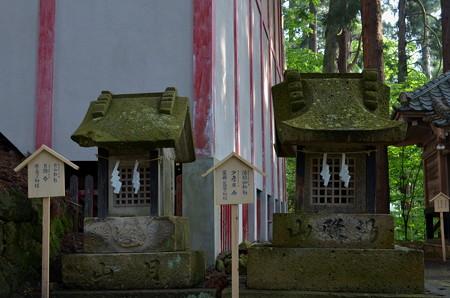 熊野大社・月山神社&湯殿山神社