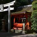 写真: 三女神社