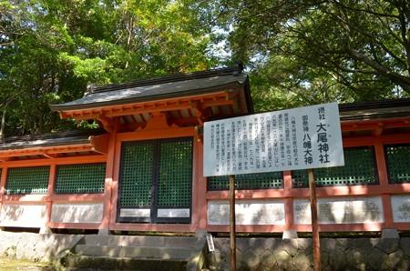 大尾神社-社殿3