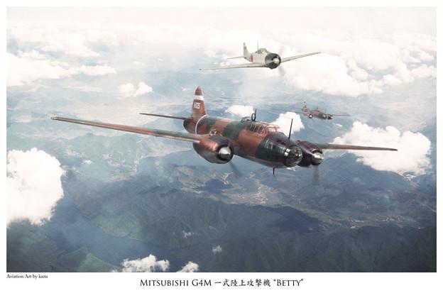 一式陸上攻撃機