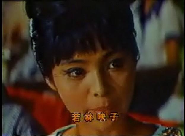 若林映子の画像 p1_9