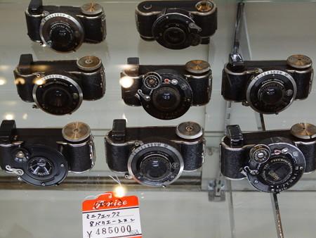 クラッシク&中古カメラ掘り出し市 #21