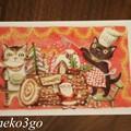 Photos: ポストカード