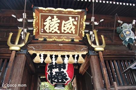 博多 櫛田宮2012年08月18日_DSC_0523