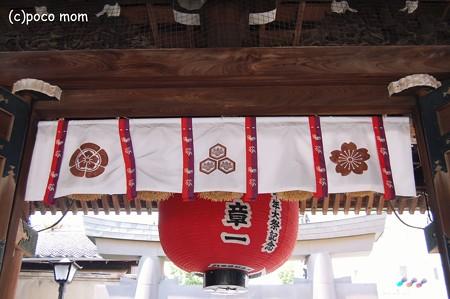 博多 櫛田神社 神紋2012年08月18日_DSC_0538