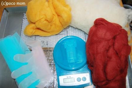 羊毛フェルトでバッグをつくります2012年10月07日_DSC_0740