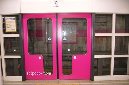 京都市営東西線2012年11月25日_DSC_0109