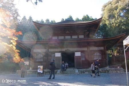 三井寺一切経蔵2012年11月25日_DSC_0135