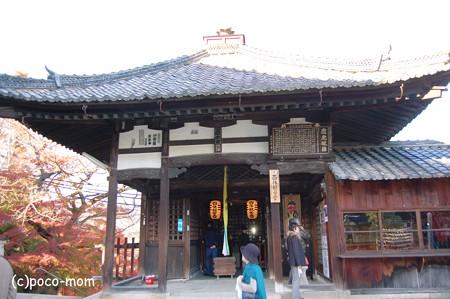 三井寺 百体観音堂2012年11月25日_DSC_0163