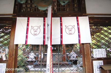 滋賀三尾神社 拝殿 2012年11月25日_DSC_0204