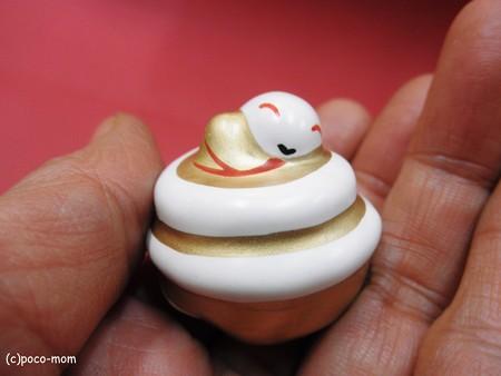 張子 宝珠蛇2012年12月14日_PC140080