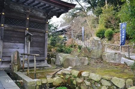 三井寺閼伽井石庭2013年01月13日_DSC_0147