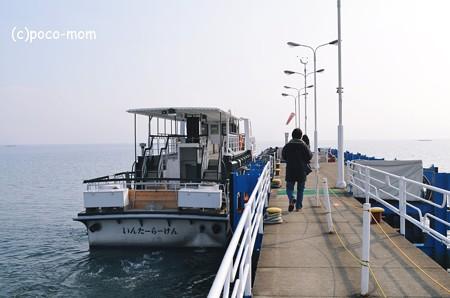 琵琶湖汽船2013年01月13日_DSC_0160