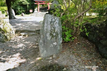 栄山寺 お百度石 2013年04月28日_DSC_0063