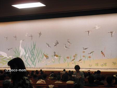 歌舞伎座 緞帳 年05月12日_P5120469