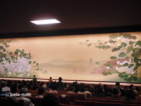 歌舞伎座緞帳2013年05月12日_P5120470