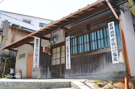 生駒聖天参道2013年04月29日_DSC_0269