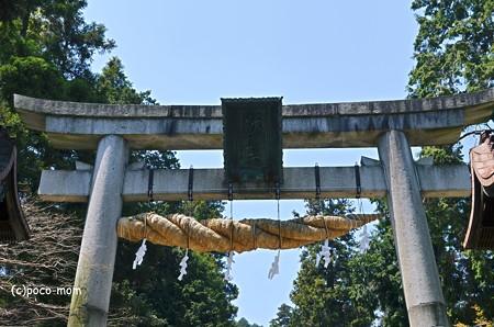 生駒聖天宝山寺2013年04月29日_DSC_0275
