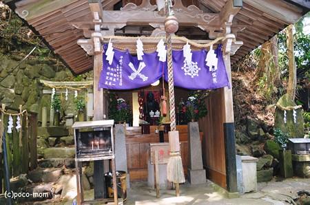 生駒山岩谷の滝2013年04月29日_DSC_0365