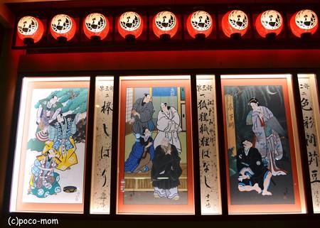 歌舞伎座杮落八月納涼歌舞伎