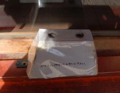 円成寺70