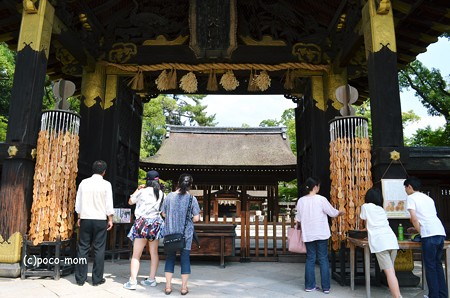 豊国神社2013年08月17日_DSC_0439