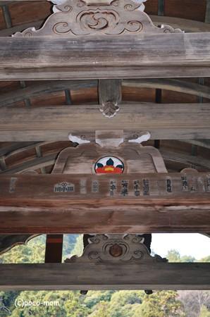 嵯峨嵐山 二尊院2013年11月24日_DSC_0081