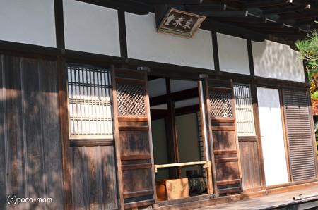 銀閣寺東求堂2013年11月24日_DSC_0175
