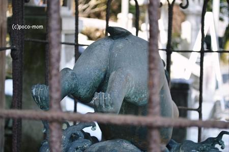滋賀 三尾神社2014年02月09日_DSC_0018
