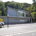 Photos: 1 久慈琥珀博物館