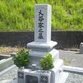 Photos: 墓参り1
