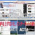 Photos: Anti ACTA!